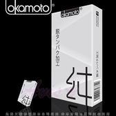 保險套避孕套情趣用品 Okamoto岡本-City-Natural 清純型 衛生套10入 +潤滑液1包 情趣用品