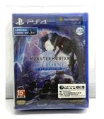PS4 鐵盒版 魔物獵人 世界 Iceborne 一般版 中文版