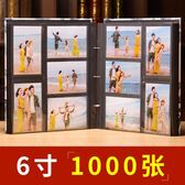 相簿6寸1000張 過塑照片可放  皮質相冊影集相冊本插頁式大容量家庭4Rxw 交換禮物