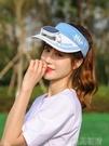 太陽能風扇帽子帶手持充電大風力夏成人男女旅游遮陽釣魚防曬網帽 遇见初晴