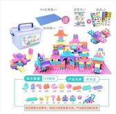積木女孩大顆粒男孩子幼兒園拼裝益智兒童1-2玩具3-6周歲【快速出貨】