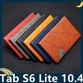 三星 Tab S6 Lite 10.4 P610/615 拼接撞色保護套 菱格側翻皮套 幾何圖形 支架 插卡 平板套 保護殼