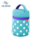 CB Japan 水玉點點系列可洗可拆保冷手提湯袋 (1入)-海洋藍