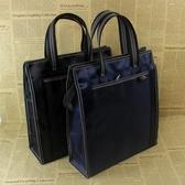 公事包 大容量手提文件袋帆布a4商務公文袋男女會議公文包資料袋多層防水 【瑪麗蘇】
