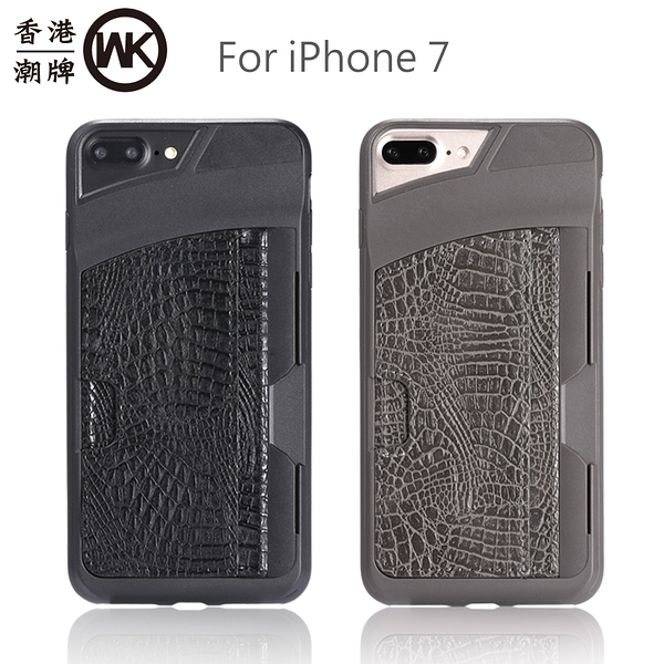 WK Design 香港潮牌 WPC-038 卡酷卡套式手機保護殼(iPhone 7)