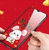 新年手機殼-標準版手機殼鼠年鼠你有錢高檔時尚R17 Pro個性創意夢境版 夏沫之戀