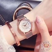 流行女錶防水時尚款女式新品手錶女生潮流簡約正韓鋼帶女士女錶 XW