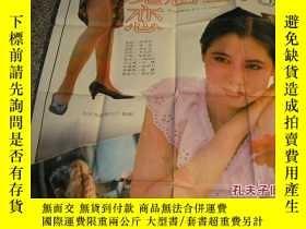 二手書博民逛書店電影海報罕見...魔窟生死戀(1開海報1張+2開劇照2張) ,北