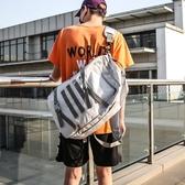 學生雙肩包男旅行背包潮牌時尚潮流單肩包運動斜挎包校園bf風書包