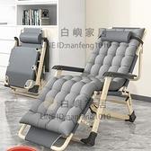 辦公室躺椅折疊午休午睡床家用休閒懶人靠背便攜陽臺沙灘椅子【白嶼家居】