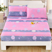 單件床笠 席夢思保護套 床罩床裙床單 床墊套罩1.2/1.5/1.8m米床『櫻花小屋』