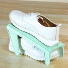 可調節簡易鞋架 鞋子收納架 可拆卸 鞋托 家用 雙層 收納 鞋架 立體 DIY 【Q192】MY COLOR