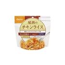 Onisi 尾西即食餐乾燥飯 雞肉飯