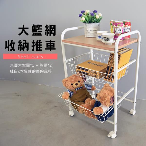 【限時8折】卡特廚房推車收納架餐車隙縫架 亞麻白款 尚時時尚