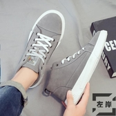 高幫帆布鞋韓版男鞋百搭休閒板鞋高邦布鞋【左岸男裝】