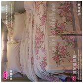 御芙專櫃『古典玫瑰』【薄被套+床包】5*6.2尺/粉橘*╮☆四件套/60支高觸感絲光棉/雙人