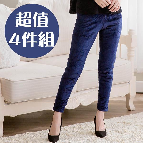 imaco旗艦店 貴婦雕花珍珠絨爆暖爆瘦長褲(4件組)