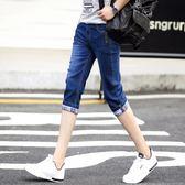 夏季彈力7七分牛仔褲男士韓版修身小腳潮男裝薄款 KB553【每日三C】