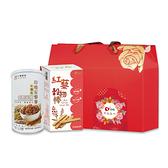 藜玫瑰禮盒 紅藜穀物棒 (225gx1盒+印地安藜麥多榖米精500gx1罐)