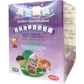 黃金體質 核桃油學習營養素3gX60包 【德芳保健藥妝】