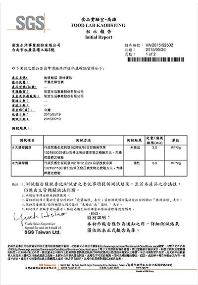 【馬修嚴選】原味優格分享號3入+ 水果果漿1入(恕不接受商品更換)