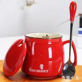陶瓷杯子馬克杯帶蓋勺創意情侶早餐杯牛奶杯咖啡杯大水杯OB2679『毛菇小象』