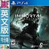 PS4 闇神解放(英文版)
