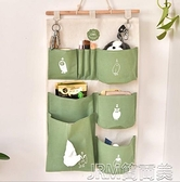 掛袋布藝掛牆上置物袋儲物掛兜 門后可懸掛式收納布袋多層牆面壁掛 快速出貨YJT