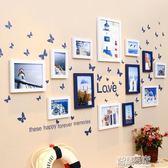 相片墻 相框墻客廳相框掛墻創意組合臥室裝飾相片墻畫框JD 智慧e家