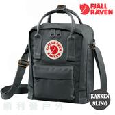 瑞典 Fjallraven KANKEN SLING 隨身袋 031 石墨灰 空肯包 肩背包 斜背包 側背包 OUTDOOR NICE