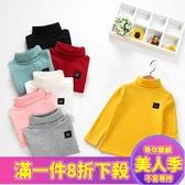 男童衣服童裝兒童高領打底衫新款男童女童秋冬季長袖T恤兒童上衣