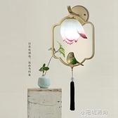 櫥櫃燈 新中式個性床頭燈臥室小鳥創意中國風過道客廳電視背景牆燈具 【全館免運】