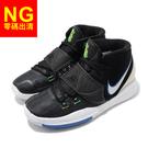 【US6Y-NG出清】Nike 籃球鞋 ...