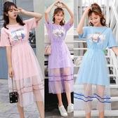 兩件式洋裝 連身裙閨蜜套裝姐妹夏季法式網紗裙子學生小清新超仙女洋氣兩件套 小宅女