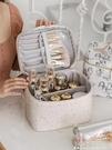 EACHY化妝包大容量手提化妝箱ins網紅女便攜旅行小號化妝品收納盒 夏季狂歡