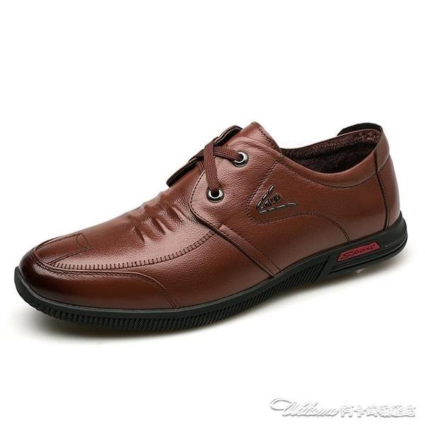 (免運)皮鞋男士新款冬季真皮休閒黑軟底加絨保暖棉鞋中老年爸爸男鞋