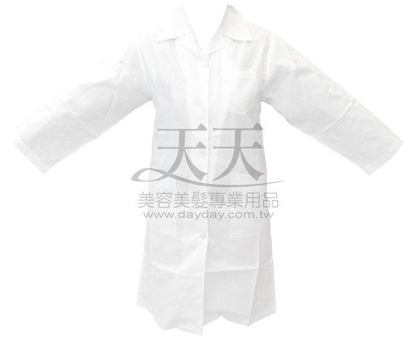 【美容美髮乙級.丙級考試】指定專用制服-小天使護士服-長袖 [37473]