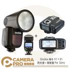 ◎相機專家◎ 免運 Godox 神牛 V1 + X1S TTL發射器 For Sony 鋰電圓燈頭閃光燈 開年公司貨