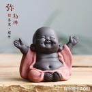 大肚彌勒佛茶寵擺件 精品宜興紫砂可養花盆擺件茶玩茶具配件 青木鋪子