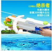 新款抽拉式高壓兒童水槍玩具·樂享生活館liv