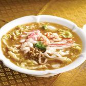 【海鮮主義】珍品海鮮煲(2000G;淨:650/包)約2人份