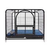 (交換禮物)狗籠子L大型犬特大號寵物籠金毛拉布拉多哈士奇薩摩耶中型犬狗籠