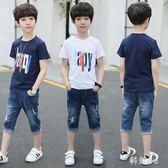 6兒童裝男童夏裝套裝2019新款9中大童短袖牛仔中褲男孩兩件套12歲 aj11744『科炫3C』