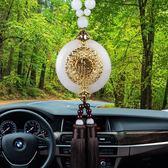 汽車掛件男女車內吊飾掛飾後視鏡裝飾品擺件高檔車載保平安符吊墜 潮先生