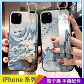 復古雲鶴腕帶軟殼 iPhone 12 mini iPhone 12 11 pro Max 手機殼 古典仙鶴 山水插畫 影片支架 全包防摔殼