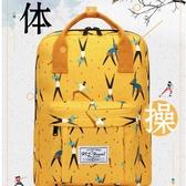 後背包百搭韓版背包休閒書包秋游大容量旅行包【聚可愛】