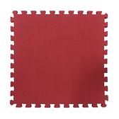 特力屋經典素色安全地墊-60x60x1.2cm4入-櫻桃紅