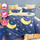 百分百純棉雙人三件式床包+枕套組 #6