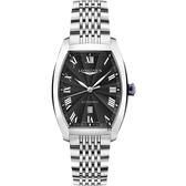 LONGINES 浪琴 Evidenza 典藏系列機械錶-黑x銀/30.5mm L23424516