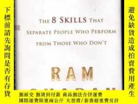 二手書博民逛書店Know-how:罕見The 8 Skills That Separate People Who Perform